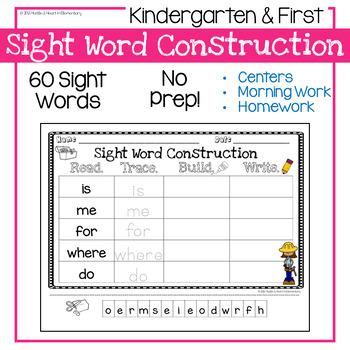 Sight Word Construction