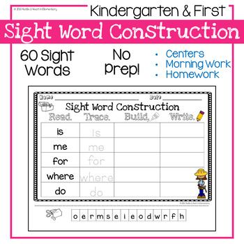 Sight Word Construction 1 (60 Dolch and Harcourt Words)