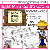 Sight Word Construction Part 1 (60 Dolch and Harcourt Words)