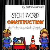 Sight Word Construction (Hands-On, STEM, Low-Prep): Dolch Second Grade
