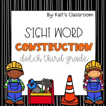 Sight Word Construction (Hands-On, STEM, Low-Prep): Dolch Third Grade