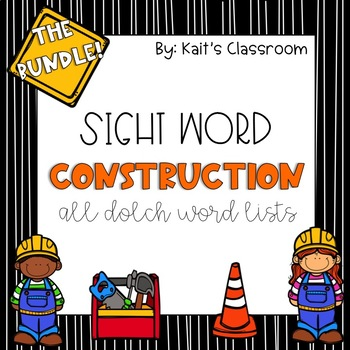 Sight Word Construction (Hands-On, STEM, Low-Prep): Dolch Words BUNDLE!
