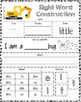 Sight Word Construction Packet