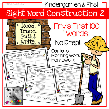 Sight Word Construction 2 (Fry's First 100 Words)