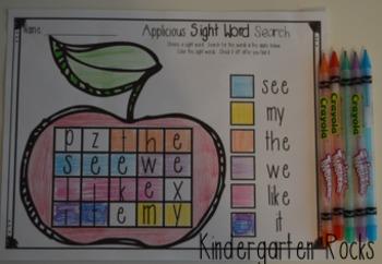 Sight Word Crossword Puzzles {Freebie}