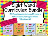 Sight Word Curriculum Bundle ( Common Core Aligned year long resource)