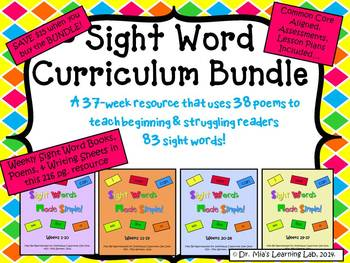 Sight Word Curriculum Bundle ( Common Core Aligned year lo