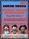 First Grade Sight Word Curriculum Unit 1