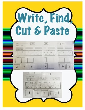 Sight Word Cut & Paste