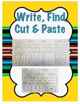 Sight Word Cut & Paste