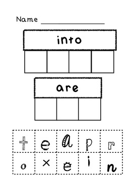 Sight Word Cut & Paste Activity