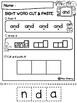 Sight Word Cut & Paste (Pre-Primer)