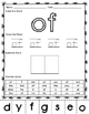 Sight Word Cut and Paste Set 1