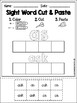 Sight Word Cut and Paste Worksheets (First Grade)