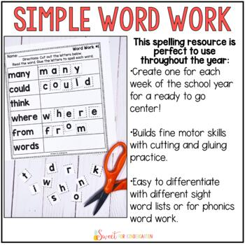 Sight Word Cut and Spell