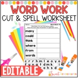 Editable Sight Word Worksheets- Cut and Spell Distance Learning