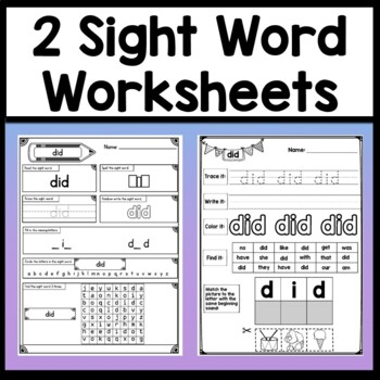 Sight Word DID {2 Sight Word Books and 4 Worksheets!}