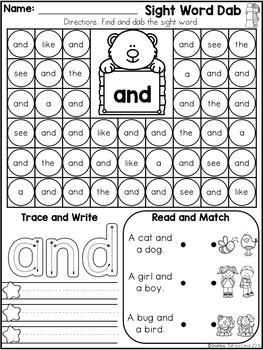 Sight Word Fluency Dab It(Set 1)
