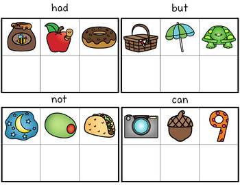 Sight Word Game - Mystery Decoders