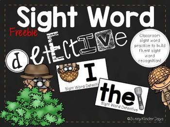 Sight Word Detective FREEBIE