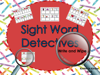 Sight Word Detective Write and Wipe