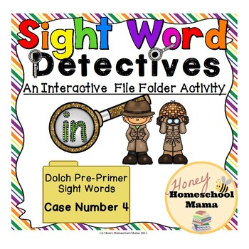 Sight Word Detectives File Folder Activity - Dolch Pre-Primer Word - In