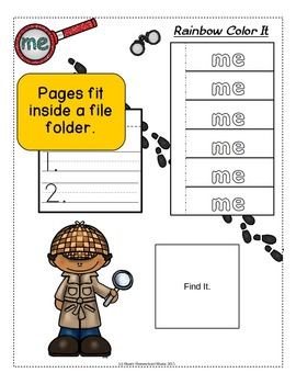 Sight Word Detectives File Folder Activity - Dolch Pre-Primer Word - Me