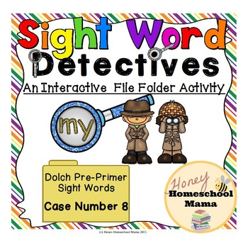 Sight Word Detectives File Folder Activity - Dolch Pre-Primer Word - My