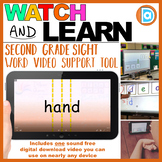 Sight Word Differentiation Tool   Video   2nd Grade   Hand
