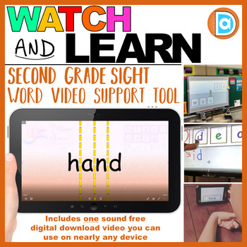 RTI | Second Grade Sight Word Fluency Tool | Hand