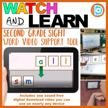 Second Grade Sight Word Tool for General and Special Education | Small