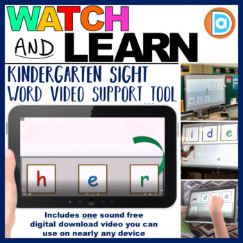 Sight Word Differentiation Tool | Video | Kindergarten | Her