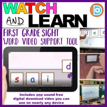RTI | Kindergarten & First Grade Sight Word Fluency Tool | Said