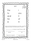 Sight Word (Dolch) Bundle