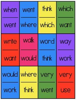 Sight Word Dominoes