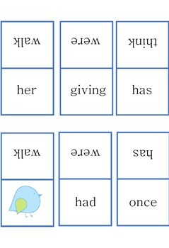 Sight Word Dominoes- First Grade FREEBIE
