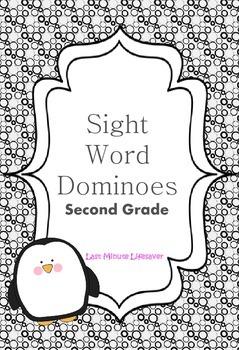 Sight Word Dominoes- Second Grade FREEBIE