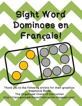 Sight Word Dominoes en Francais!