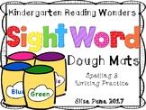 Sight Word Dough Mats (Kindergarten Reading Wonders)