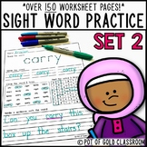 Sight Word Drills Practice Page Worksheets SET 2