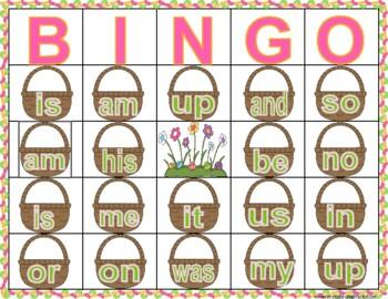 Sight Word Easter Jelly Bean Bingo