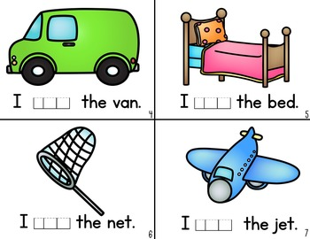 Sight Word Emergent Reader: See