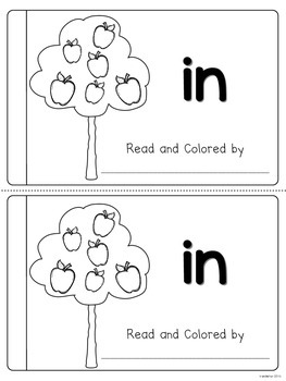Sight Word Emergent Reader (in)