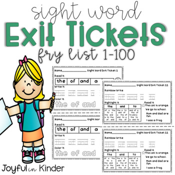 Sight Word Exit Tickets