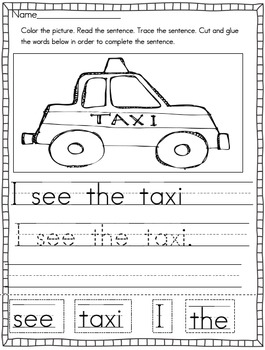 Sight Word Extras! Sight Word Resources by Kinder League