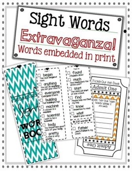 Sight Word Extravaganza for Second Grade!