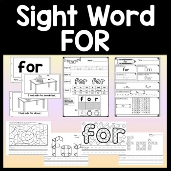 Sight Word FOR {2 Sight Word Books and 4 Worksheets!}
