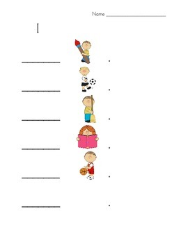 Sight Word Fill-In-the-Blank
