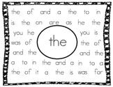 Sight Word Find