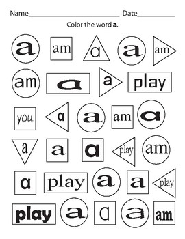 Sight Word Find 2
